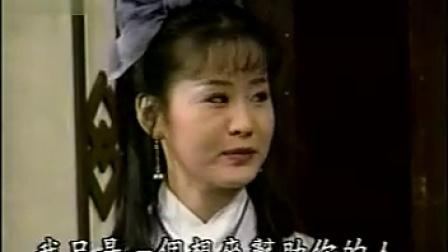妈祖(华视)心中锁07