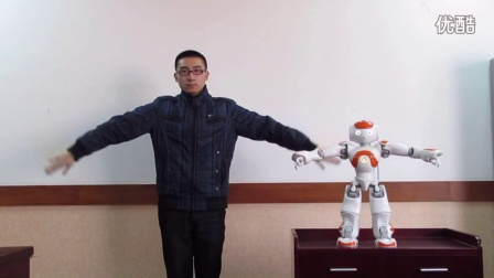 Online Imitation of Human Motion Using Kinect and NAO