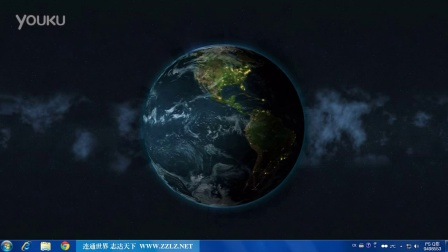 地球自转动态图预览