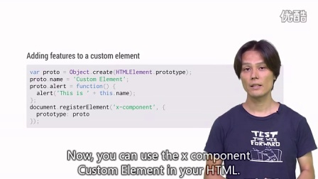 DevBytes: Web Components - Custom Elements