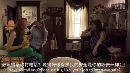 Carmilla - Episode 24 - Based on the J. Sheridan Le Fanu Novella_x264