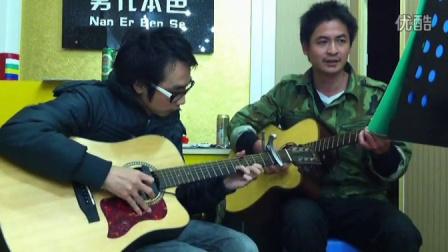 吉他弹唱 - 远方的思念