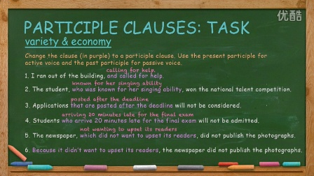 英语写作English Writing Lesson 4b: Participle Clauses
