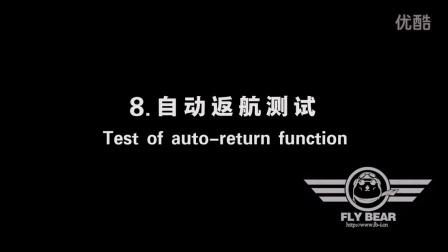"-=FB-I=-Inspire1""悟""""硬死派玩""全面测试"