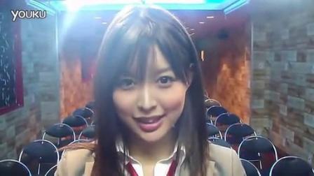 美女自拍 超漂亮美女 葵司 日本美女 台湾粉丝见面会