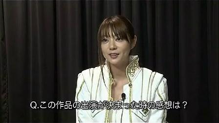 芳贺优里亚【赤×ピンク】红x粉红 电影花絮 采访片段---假面骑士女主角