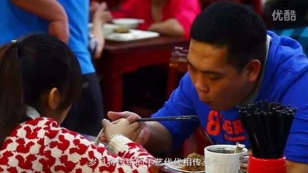 《闽南古早味》泉州篇--微电影