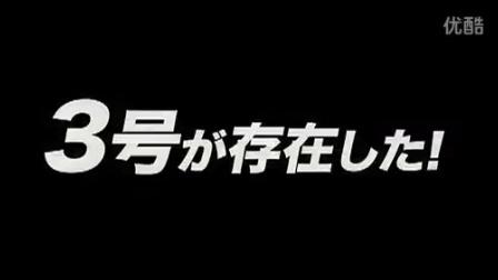 【SKY】超級英雄大戰GP 假面騎士3號 特報