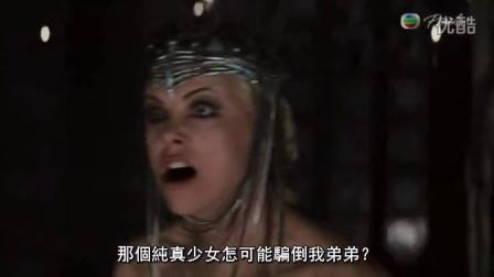 [白雪公主復仇記]p8