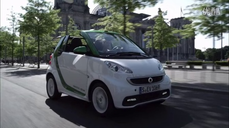 smart fortwo electric drive & smart ebike [Official Trailer]