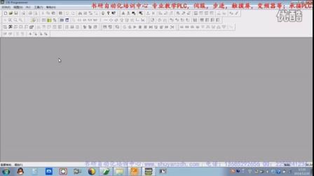 欧姆龙CX-Programmer编程软件使用讲解