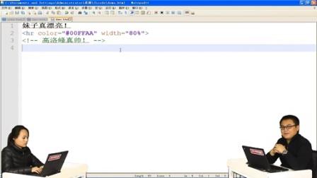 2015高洛峰 html教程 3 HTML基本语法(下)