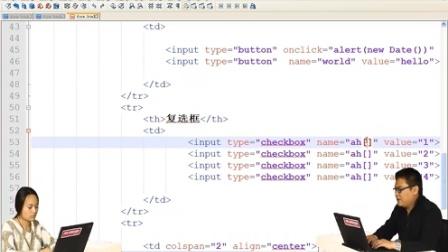 2015高洛峰 html教程 18 HTML的表单应用(五)