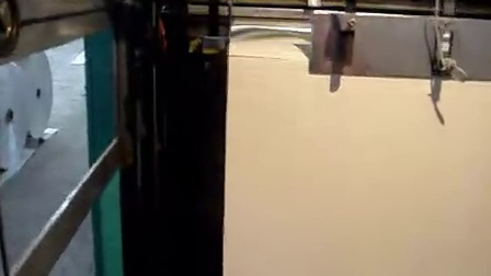 【瑞安市奥强包装机械厂】珍珠棉切片机