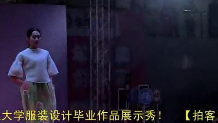 """【拍客】服饰秀——2014""""点·触""""武汉纺织大学服装设计毕业作品展示秀!"""