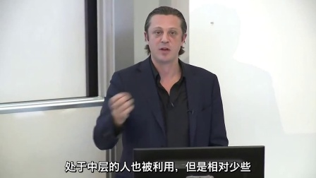 [英语中字]投资银行的毁灭 — Anton Kreil 2013英国大学巡回讲座之UCL 第五部分