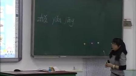 小学一年级语文《10松鼠和橙果》教学视频人民教育出版社李