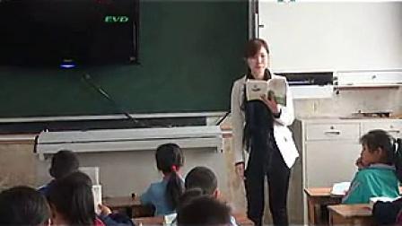小学三年级语文上册优质示范课展示《掌声》胡老师(一等奖)