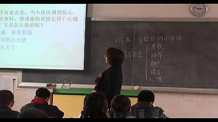 小学六年级语文优质课展示上册《口语交际习作五》人教版周老