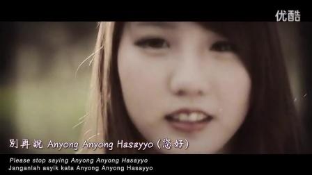 马来西亚17岁正妹Joyce Chu
