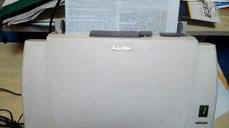 柯达1210-1220柯达扫描仪 运单扫描仪 快递单扫描仪