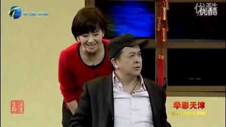 小品大全春晚合集《早点回家》黄宏 徐囡囡