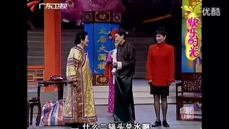 赵丽蓉 巩汉林 金珠《打工奇遇》相声小品搞笑经典笑死人