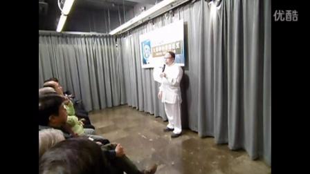 勁太極學院-發勁物理08-勁太極kingtaichi.org名稱的本意