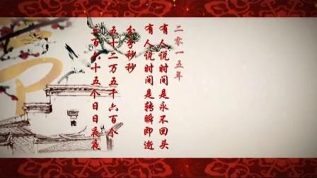 滨州2015春晚宣传片