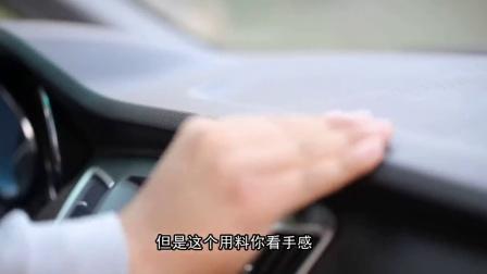 胖哥试车103期 试驾凯翼C3视频