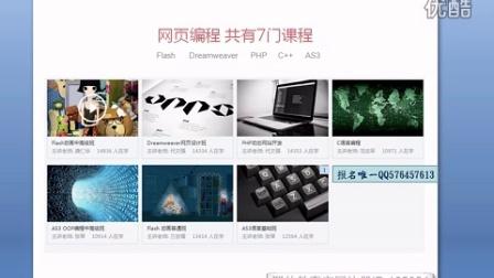 学习邢帅教育的所有课程是多少学习费用_广州设计培训
