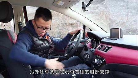 《萝卜报告》陈震试驾长城哈弗H1视频