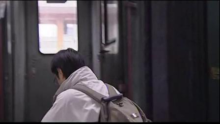 好人李成功 第09集 替换