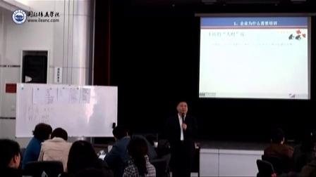 谭梦|企业管理培训|班组长培训|:企业为什么要培养人才