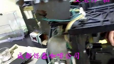 lavazza胶囊咖啡机维修和使用方法的培训视频,胶囊咖啡机使用