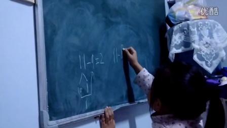 小学数学三种神奇解法
