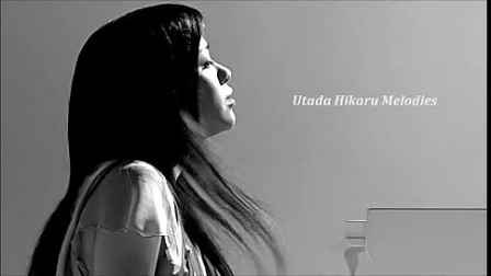 宇多田光原创音乐钢琴演奏