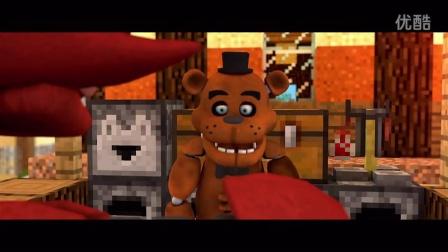minecraft我的世界当玩具熊的五夜后宫来到MC