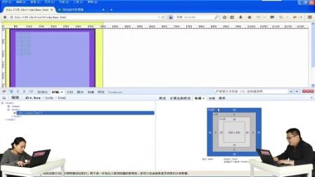 2015高洛峰 DIV CSS视频教程 3 页面布局的W3C盒子模型(二)