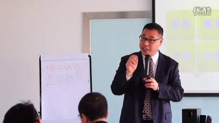 魏春培训师 TTT——加深学员记忆的原则