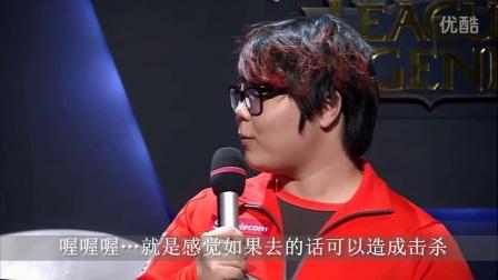 2015-01-07 OGN2015春季赛SKT VS NaJin赛后采访(中文字幕)