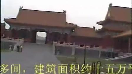 游遍中国之故宫博物院旅游