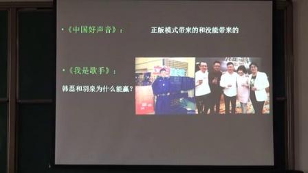 世界背景下的中国音乐大潮3