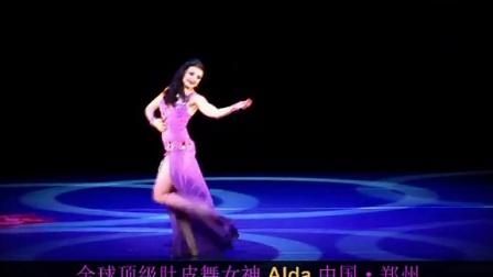 2015年全球肚皮舞女神Aida集训营中国郑州站