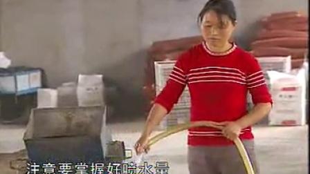 112-香菇反季节栽培技术