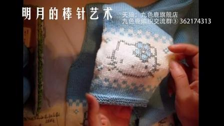 明月的棒针艺术————KT猫新生儿4三件套织法_高清