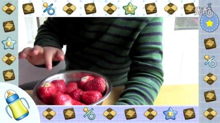 小九数草莓