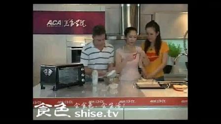 烤箱美食食谱.7.牛油曲奇