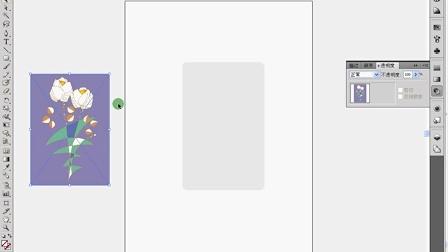 华南厦门电脑培训学校平面设计培训Illustrator视频教程第06课jhf