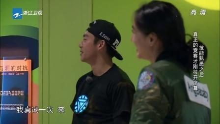 """奔跑吧兄弟20150116""""超能力""""撕名牌大战 高清"""